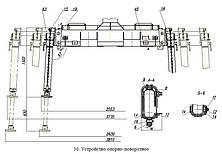 Запчасти к манипулятору ЛВ-185-14, фото 3