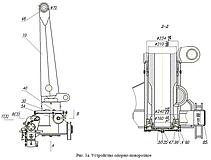Запчасти к манипулятору ЛВ-185-14, фото 2