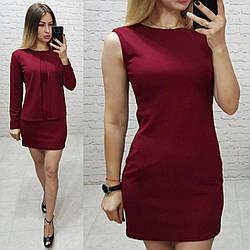 Плаття з піджаком, вышневого кольору , арт. 173