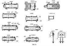 Запчасти к манипулятору ЛВ-185-16, фото 3