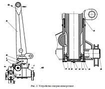 Запчасти к манипулятору ЛВ-185-16, фото 2