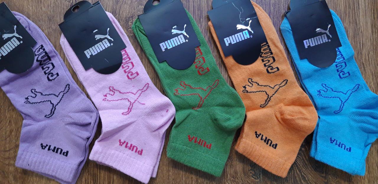 """Дитячі стрейчеві шкарпетки в стилі """"Puma"""" дівчинка 9-10 років"""