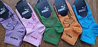 """Дитячі стрейчеві шкарпетки в стилі """"Puma"""" дівчинка 9-10 років, фото 1"""