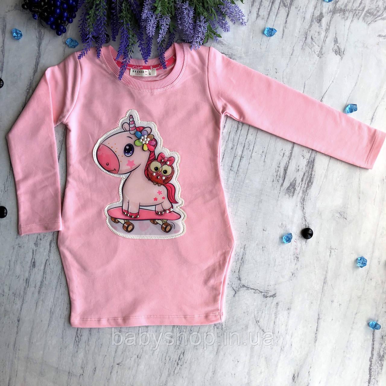 Детское платье Breeze рисунок3D. Размер 98 см(3года), 104 см(4года), 110 см(5лет), 116 см(6 лет), 128 см(8лет