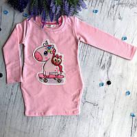 Детское платье Breeze рисунок3D. Размер 98 см(3года), 104 см(4года), 110 см(5лет), 116 см(6 лет), 128 см(8лет, фото 1