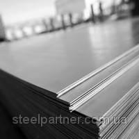 Лист нержавеющий 10Х17Н13М2Т 4,5 мм