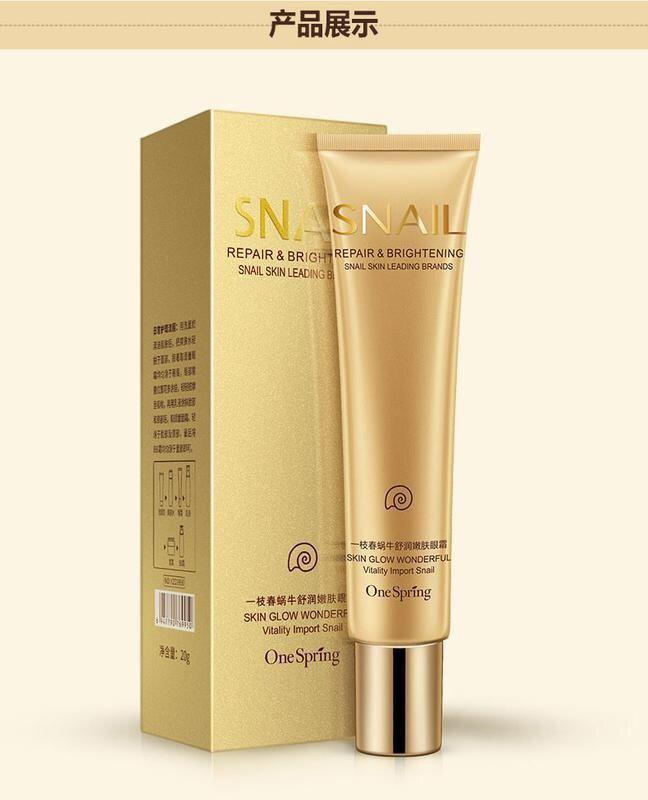 Крем для кожи вокруг глаз с экстрактом улитки OneSpring Snail Repair&Brightening (20г)