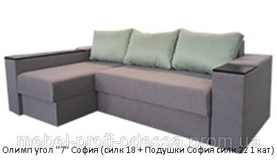 Угловой диван Олимп