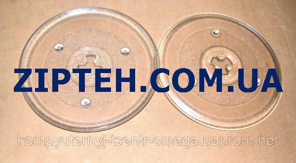 Тарелка для микроволновки Zelmer (D=270mm,под куплер,неоригинал)