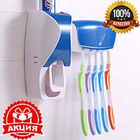 Держатель для зубных щёток с дозатором, Диспенсер для зубной пасты с держателем, дозатор для зубной пасты, Держатель с дозатором для зубных щёток