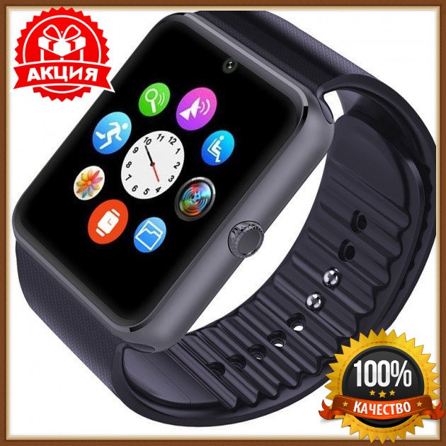 Умные часы Smart Watch GT08 без Bluetooth, Часы смарт вотч, Часы смартфон, Розумні часи, смарт годинник