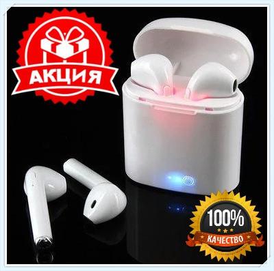 Беспроводные наушники Apple AirPods I7s ifans Bluetooth с боксом для зарядки (качественная копия Apple),  Bluetooth наушники, Безпровідні навушники, фото 1