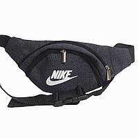 Сумка на пояс, бананка Nike темно-серая, на 3 отделения (реплика), фото 1