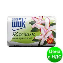 Мыло туалетное ШИК и гр. 70г Жасмин 360679