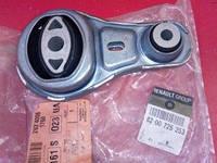 Подушка двигателя нижняя Renault Trafic 3 ,Trafic 2 (Original) -8200725253