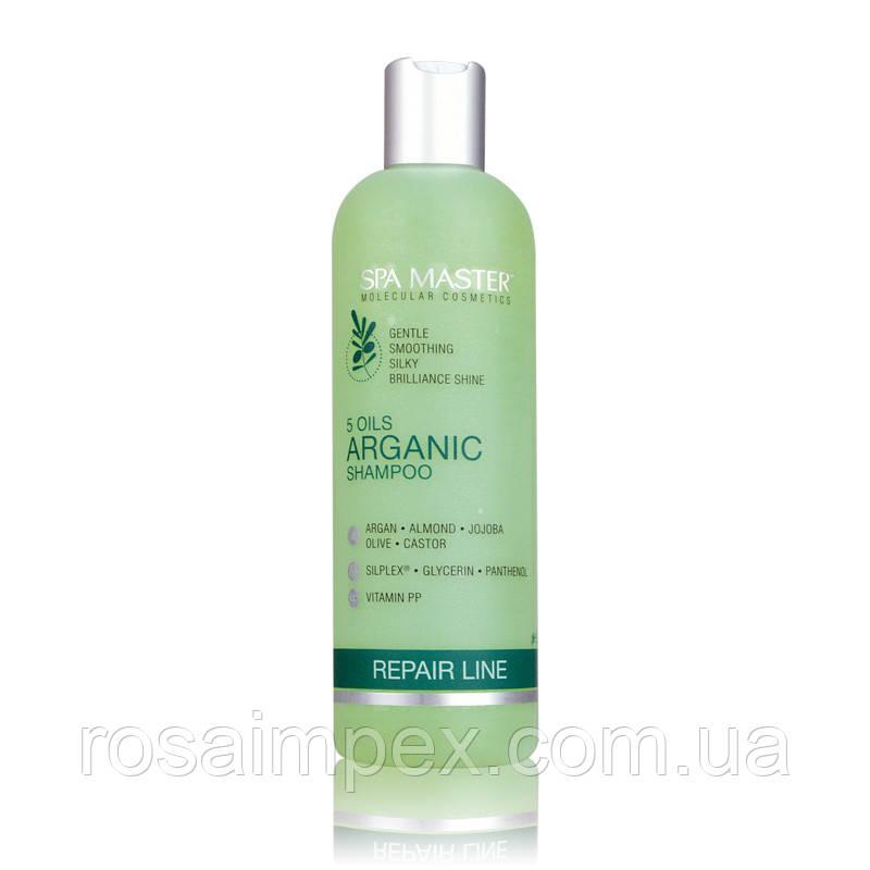 Восстанавливающий аргановый шампунь для волос 5 МАСЕЛ