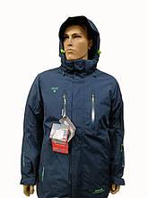 Куртка горнолыжная мужская Snow Headquarter A-8632 Синяя