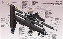 Запчасти к манипулятору ОМТЛ-97, фото 2