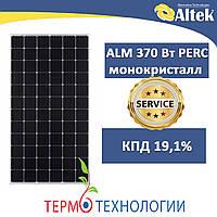 Солнечная батарея Altek 370 Вт, Mono