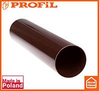 Водосточная пластиковая система PROFIL 90/75 (ПРОФИЛ ВОДОСТОК). Труба водосточная Ø75 3м. коричневый