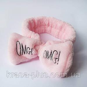 Косметическая повязка для волос OMG! Нежно-розовая