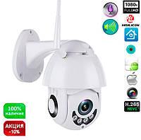 Наружная камера видеонаблюдения IP Wi-Fi camera (1080p, ночная съемка, датчик движения, влагозащита IP66)