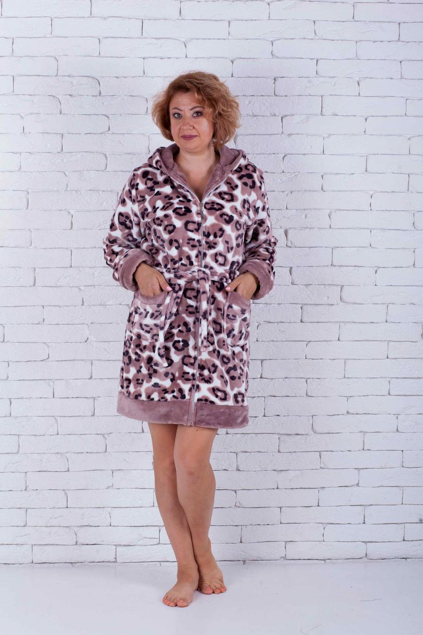 Молодёжный халат махровый короткий