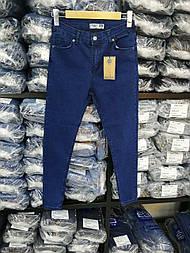 Женские джинсы оптом разных цветов. Турция. Живое фото