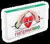Гипернатбио - засіб від гіпертонії