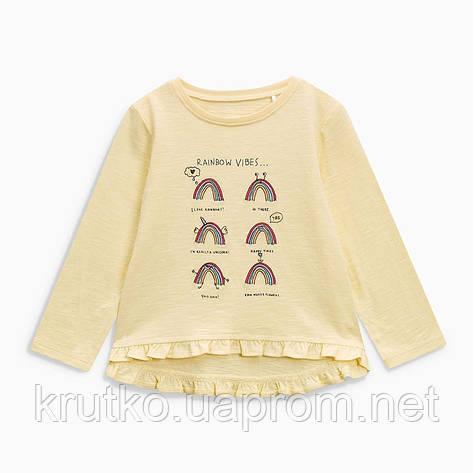 Кофта для девочки Радуга Little Maven, фото 2