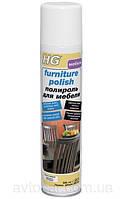 Аерозольний поліроль для меблів HG, 300 мл