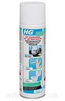 Аерозольний нейтралізатор неприємних запахів HG, 400 мл