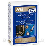 Серветка для надання блиску золоту HG