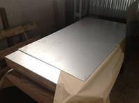 Херсон магний лист от 1 до 40 мм толщина листа на складе марки магний МА2-1 МА8 др
