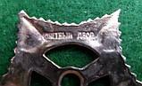 Штрал на орден Отечественной войны 1 степени серебро позолота копия, фото 3