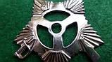 Штрал на орден Отечественной войны 1 степени серебро позолота копия, фото 5