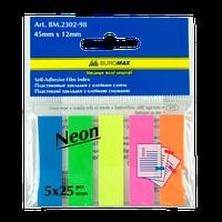 Закладки пластиковые Buromax Neon 45 x 12 мм 5 х 25 листов ассорти