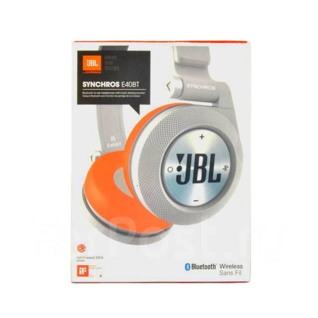 Беспроводные накладные наушники с микрофоном BluetoothJBL SYNHROS E40BT стерео Серебро с оранжевым