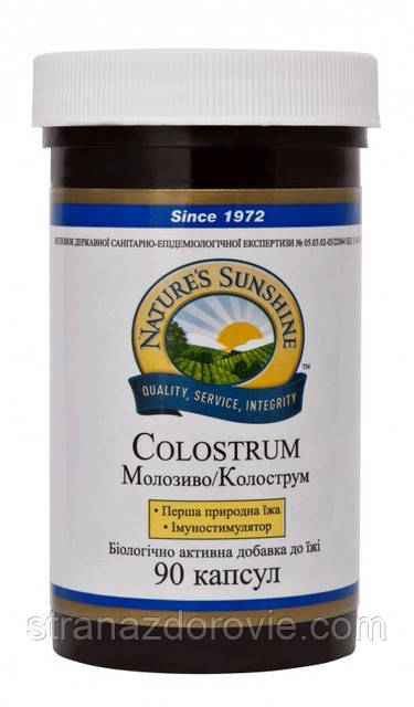 Молозиво - Колострум компании НСП Colostrum NSP - 350 мг - NSP, США