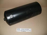 Ресивер 20л диаметр 224мм, длина 621мм на 3 отверстия, ВЗАМЕН 5320-3513014 (пр-во КАМАЗ)