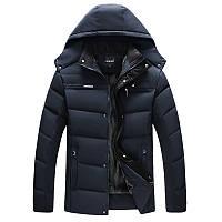 Мужская зимняя куртка. Экстремально тёплая. Синий. Размеры 46-52