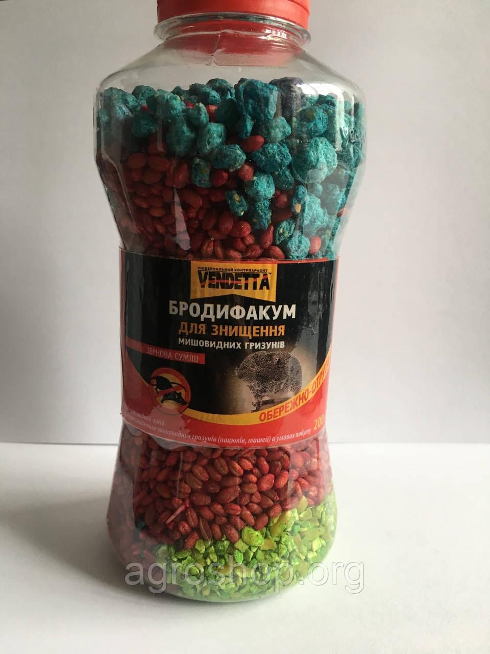 Вендетта - зернова суміш флакон 200г