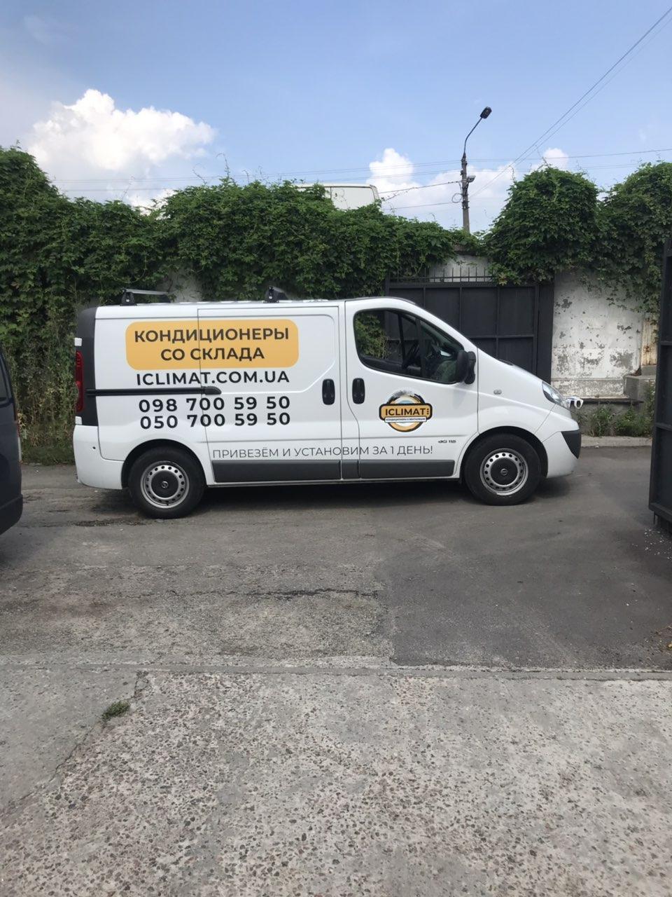Монтаж и сервис кондиционеров