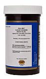 Молозиво - Колострум компании НСП Colostrum NSP - 350 мг - NSP, США, фото 2