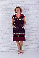 Женский халат летний короткий, фото 1