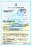 Молозиво - Колострум компании НСП Colostrum NSP - 350 мг - NSP, США, фото 4