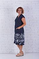 Женский летний халат в мелкий горошек