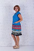 Женский короткий халат якорьки с рюшой, фото 1
