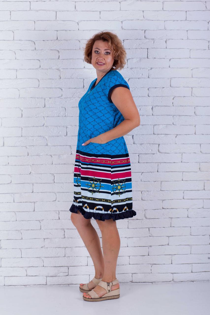 Женский короткий халат якорьки с рюшой