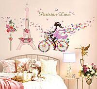"""Виниловая наклейка на стену """"Девушка на велосипеде в Париже"""""""